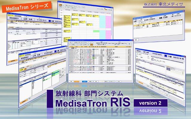 MedisaTron RIS total image